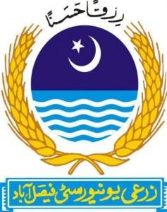Agricultural University Faisalabad Logo